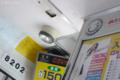 [電車][路面電車][熊本市電]8202 2009-09-24 14:37:43