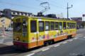 [電車][路面電車][熊本市電]1203 2009-09-26 10:49:08