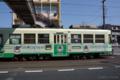 [電車][路面電車][熊本市電]8504 2009-09-26 10:49:29