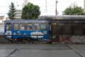 [電車][路面電車][熊本市電]1351 2009-10-07 11:21:53 辛島等電停 冬(肥後つばき)