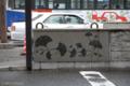 [電車][路面電車][熊本市電]2009-10-07 12:07:33 市役所前電停 (銀杏)