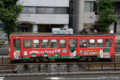 [電車][路面電車][熊本市電]1352 2009-10-07 14:15:39