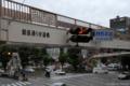 [熊本]2009-10-07 13:15:28 銀座通り歩道橋