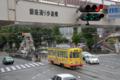 [電車][路面電車][熊本市電]1203 2009-10-07 13:17:12