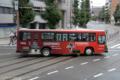 [熊本][路線バス]2009-10-07 13:20:54 ロアッソ熊本&神城文化の森ラッピング