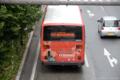 [熊本][路線バス]2009-10-07 13:30:29 ロアッソ熊本&神城文化の森ラッピング
