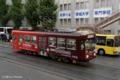 [電車][路面電車][熊本市電]8503 2009-10-07 13:49:09 ロアッソ熊本&神城文化の森ラッピング
