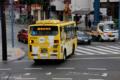 [熊本][路線バス]2009-10-07 13:49:18 藤崎宮環状バス