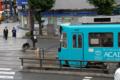 [電車][路面電車][熊本市電]9205 2009-10-07 13:40:42