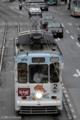 [電車][路面電車][熊本市電]1210 2009-10-07 13:44:01