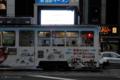 [電車][路面電車][熊本市電]1210 2009-10-07 16:04:35