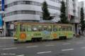 [電車][路面電車][熊本市電]1204 2009-10-07 14:12:59