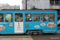 [電車][路面電車][熊本市電]1205 2009-10-09 09:44:01