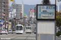 [電車][路面電車][熊本市電]9703&1095 2009-10-09 13:20:27