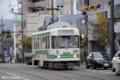 [電車][路面電車][熊本市電]8201 2009-10-09 15:21:55