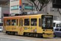 [電車][路面電車][熊本市電]9202 2009-10-09 13:41:27