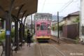 [電車][路面電車][熊本市電]1094 2009-10-09 14:01:59