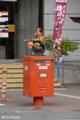 [熊本][ポスト]2009-10-09 14:02:18 中央郵便局前のタヌキ@ハロウィーン