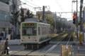 [電車][路面電車][都電荒川線]7030 2009-11-06 14:28:00