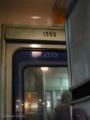 [電車][路面電車][熊本市電]1355&1205 2009-01-03 19:04:27