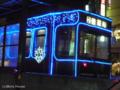 [電車][路面電車][熊本市電]101 2009-01-11 18:27:07