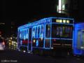 [電車][路面電車][熊本市電]101 2009-01-11 18:27:50