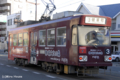 [電車][路面電車][熊本市電]8503 2009-01-15 15:59:13