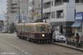 [電車][路面電車][熊本市電]5014AB 2009-01-16 08:06:07