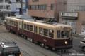 [電車][路面電車][熊本市電]5014AB 2009-01-16 08:06:35