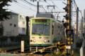 [電車][路面電車][都電荒川線]7002 2009-11-06 14:43:24