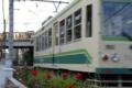 [電車][路面電車][都電荒川線]7023 2009-11-06 14:50:28