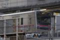 [電車][私鉄][東京]2009-11-06 15:08:17 京急パンダ車輌