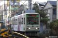 [電車][路面電車][都電荒川線]7008 2009-11-06 15:10:41