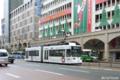 [電車][路面電車][熊本市電]9705AB 2009-11-17 12:30:35