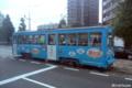 [電車][路面電車][熊本市電]1205 2009-11-17 12:43:23