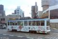 [電車][路面電車][熊本市電]1210 2009-11-17 12:47:56