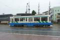 [電車][路面電車][熊本市電]9203 2010-03-15 12:13:57