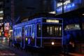[電車][路面電車][熊本市電]101 2009-01-19 17:45:47