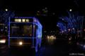 [電車][路面電車][熊本市電]101 2009-01-19 18:31:45