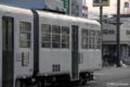 [電車][路面電車][熊本市電]5015AB 2009-01-20 07:57:00