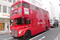 [東京][バス]東京ロンドンバスクルーズ 2010-04-18 17:51:35