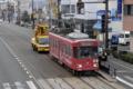 [電車][路面電車][熊本市電]8501 2009-01-26 14:32:17