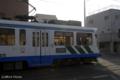 [電車][路面電車][熊本市電]9205 2009-02-12 16:14:43