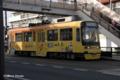[電車][路面電車][熊本市電]9202 2009-02-12 16:11:34