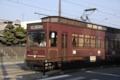 [電車][路面電車][熊本市電]101 2009-02-12 16:11:56