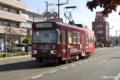 [電車][路面電車][熊本市電]8503 2008-11-13 1011:05