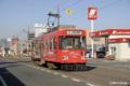 [電車][路面電車][熊本市電]8503 2008-11-13 10:11:10