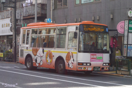 文京区 Bーぐる 2010-03-14 13:50:59