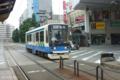 [電車][路面電車][熊本市電]9203 2010-07-01 08:19:39