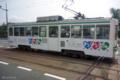 [電車][路面電車][熊本市電]1353 2010-07-01 13:00:26